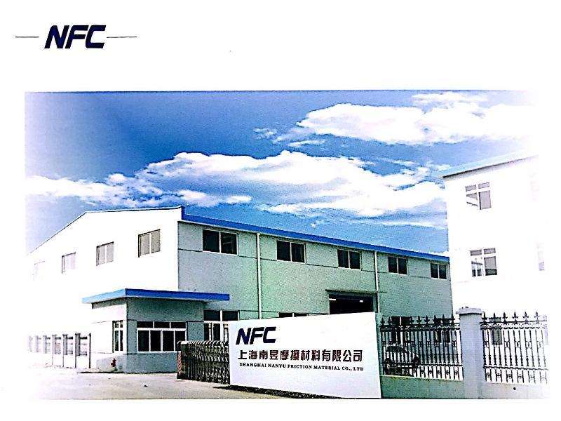 Shanghai Nanyu Friction Materials Co. Ltd..