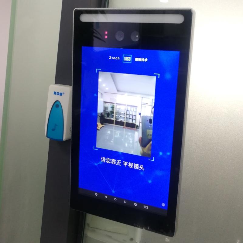7インチデュアルカメラ顔認識スマートターミナル