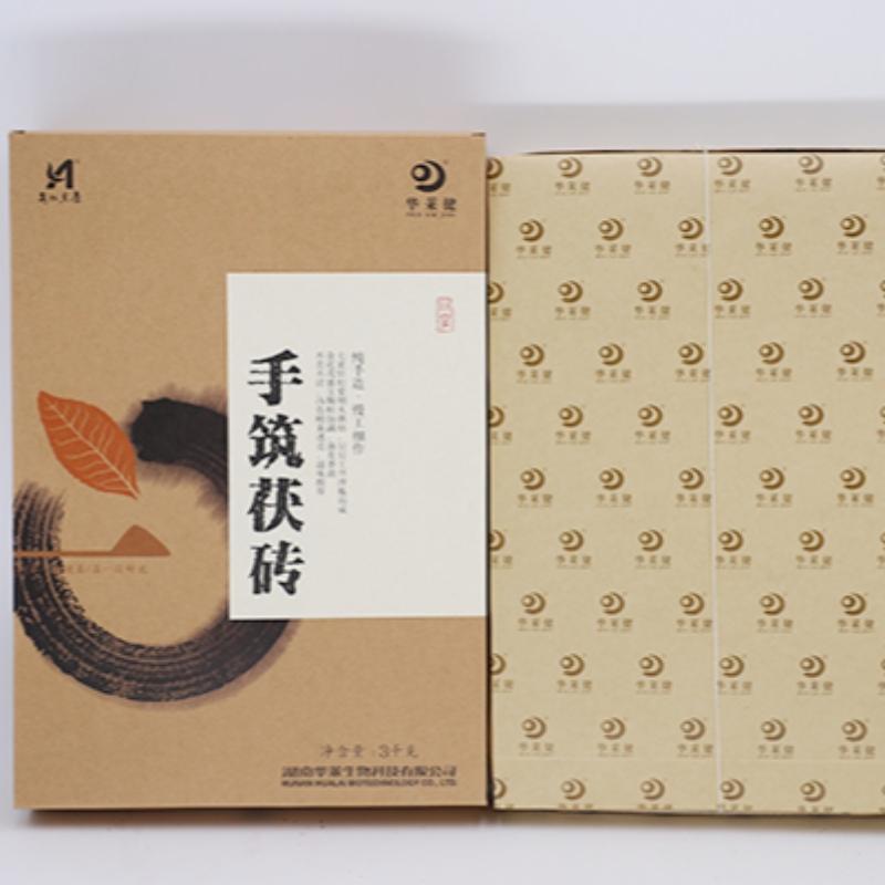 手で製造湖南省華華紅茶健康茶