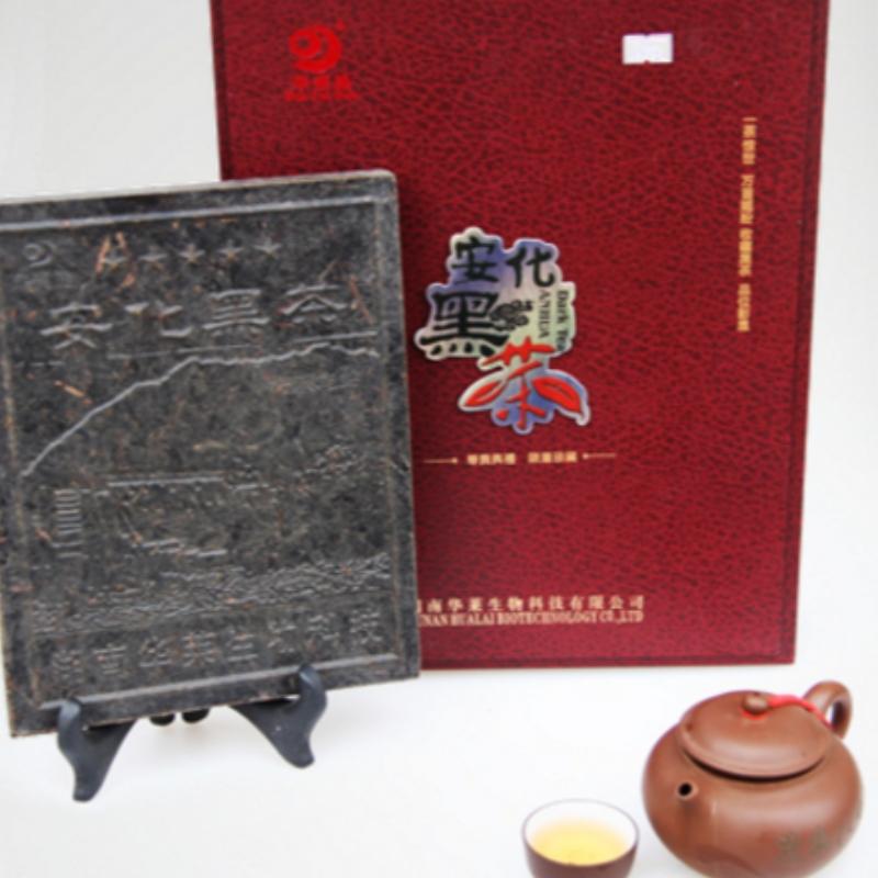 zhexi湖南省anhua紅茶ヘルスケア茶でお茶を記念
