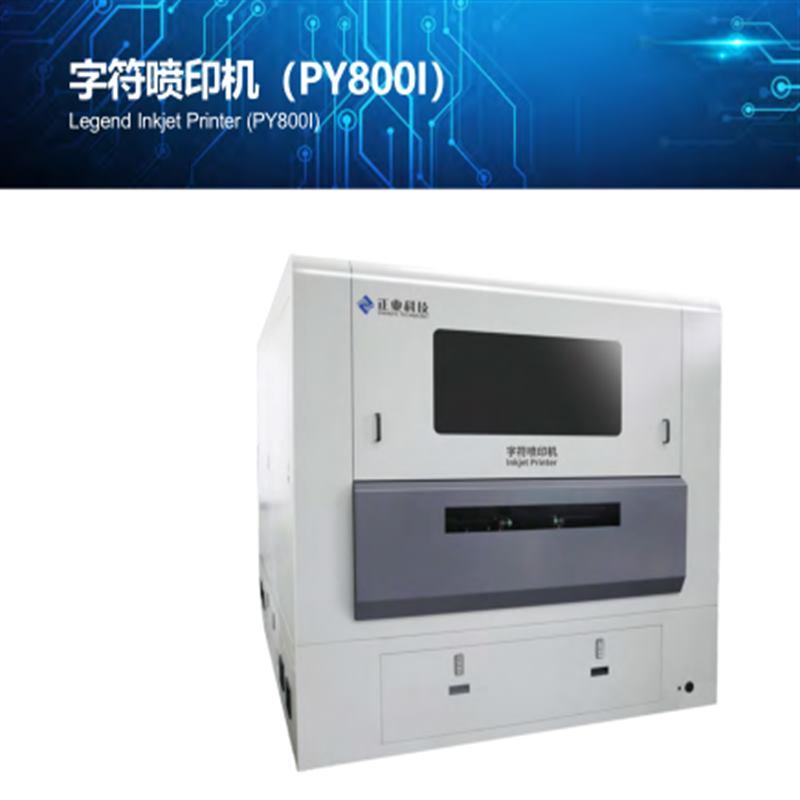 PCB Legendインクジェットプリンター(PY300D-F / PY300D)