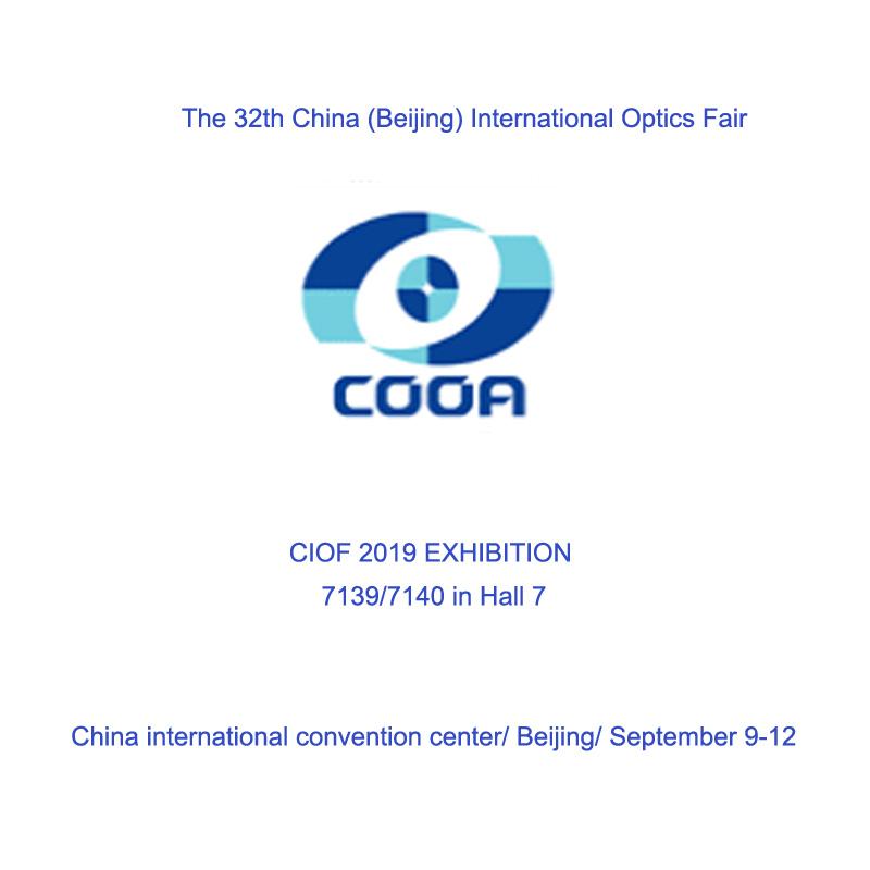 第32回中国(北京)国際光学フェア