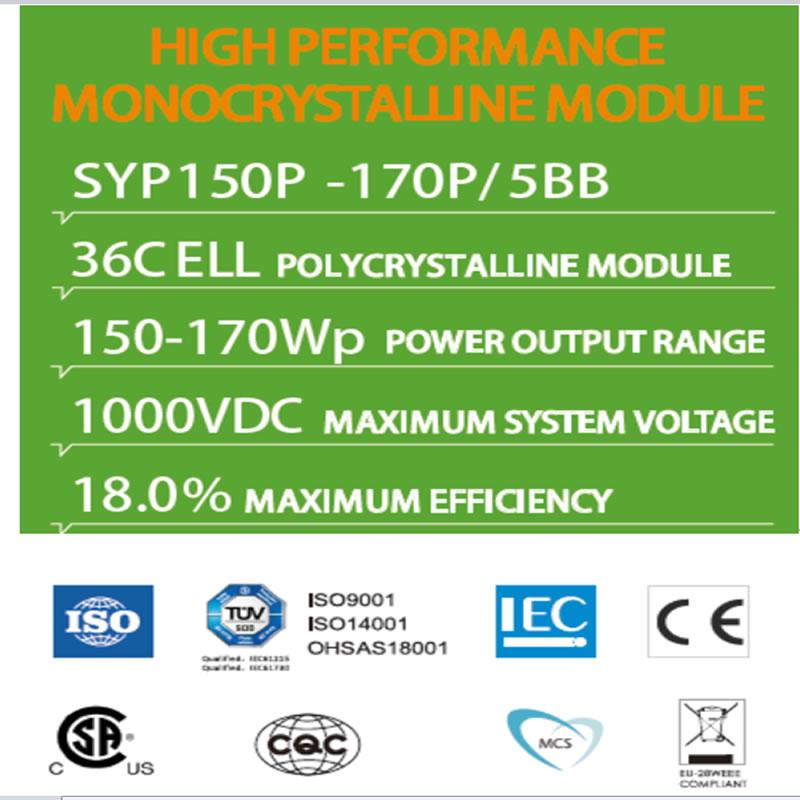 高性能単結晶モジュールSYP150P -170P / 5BB 36C ELL多結晶モジュール