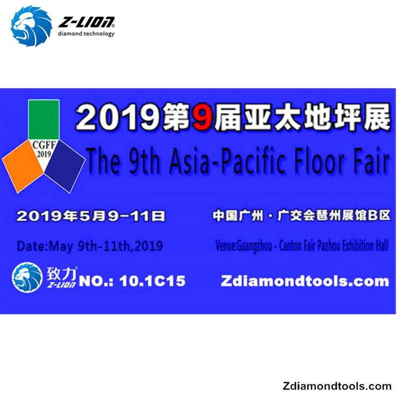 第9回アジア太平洋フロアフェア2019