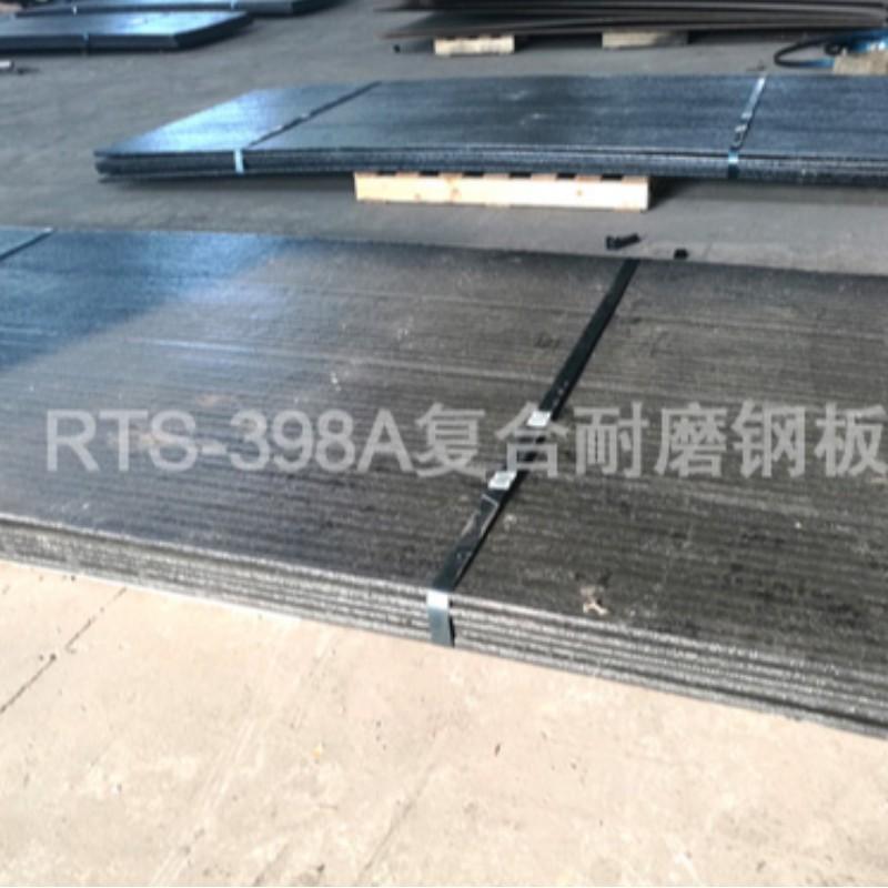 複合鋼板の複合加工モード