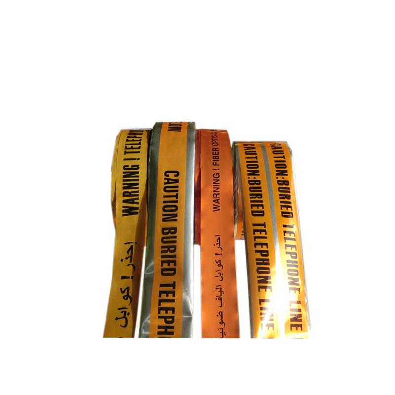 メーカーカットPVCバリケード地下検出可能ケーブル警告アルミニウム箔テープごとの高品質